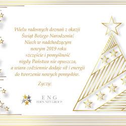kartka na boże narodzenia